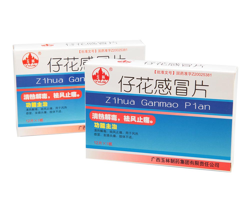 Zihua Cold Tablets